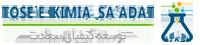 لوگوی شرکت توسعه کیمیای سعادت