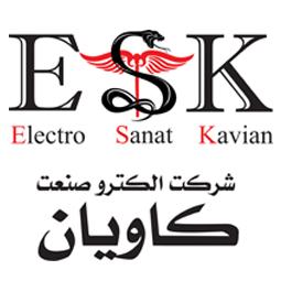 الکترو صنعت کاویان